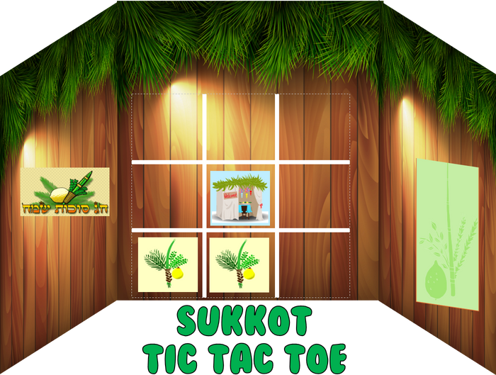 Sukkot - Games and Activities x 5 (a downloadable item)