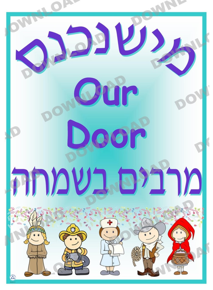 Our Door Poster 2 (a downloadable item)