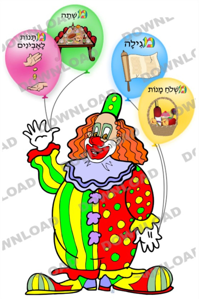 4 Mitzvot Clown (a downloadable item)