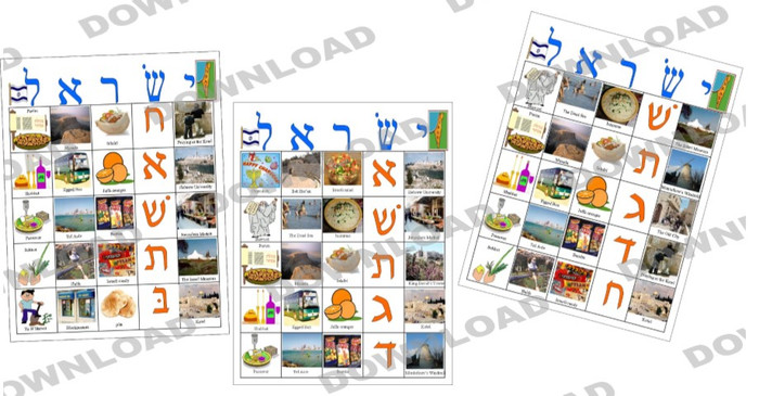Israel Bingo (a downloadable item