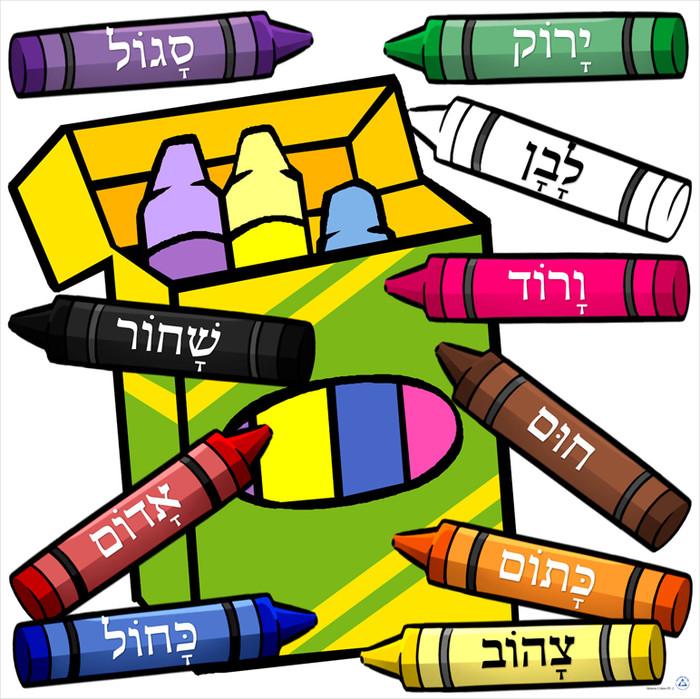 Crayon Box Poster