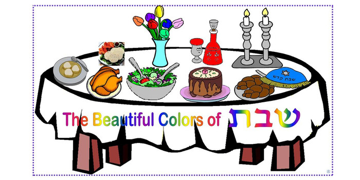Beautiful Colors of Shabbat