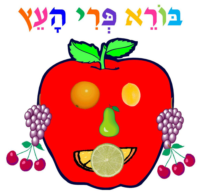 HaEitz Person