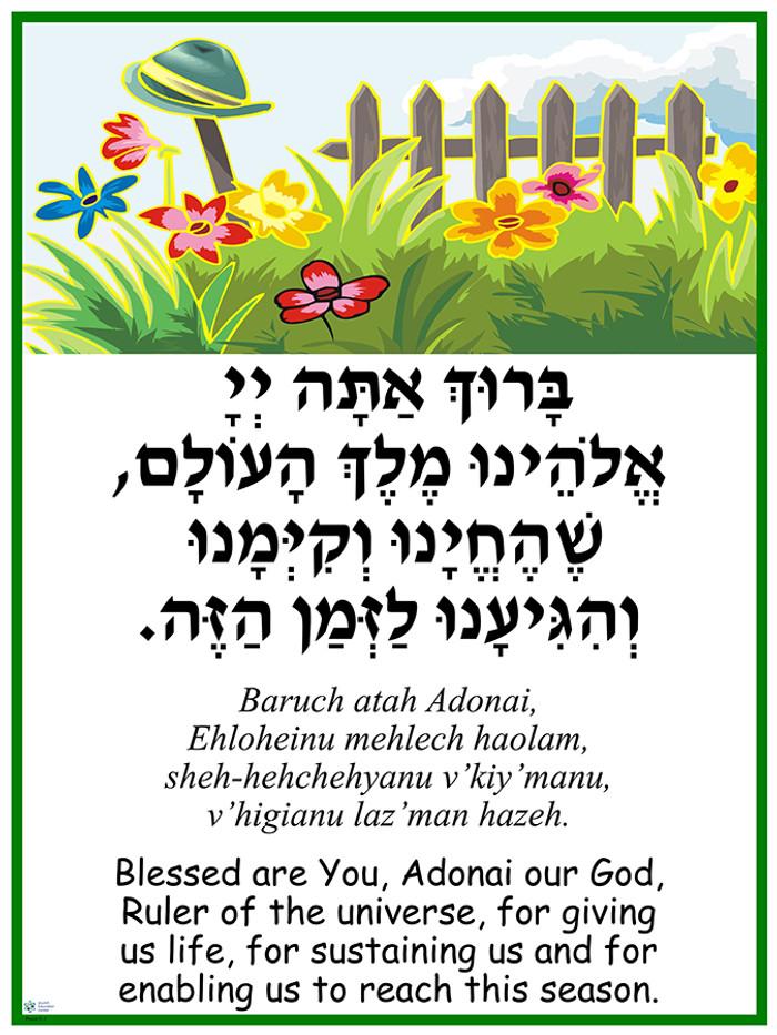 Shehecheyanu Poster