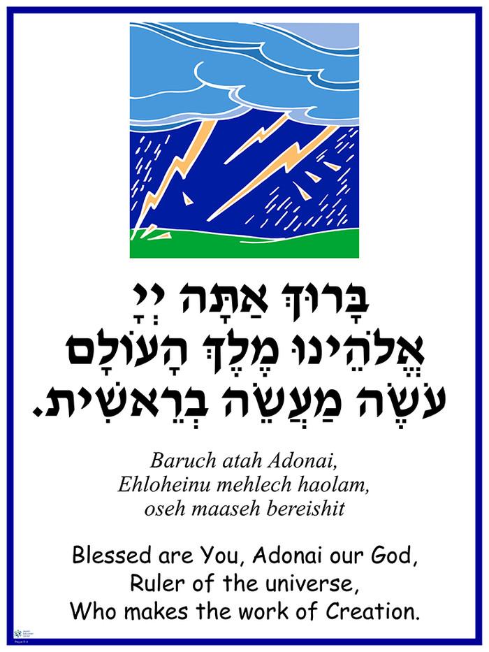 Lightning Blessing Poster