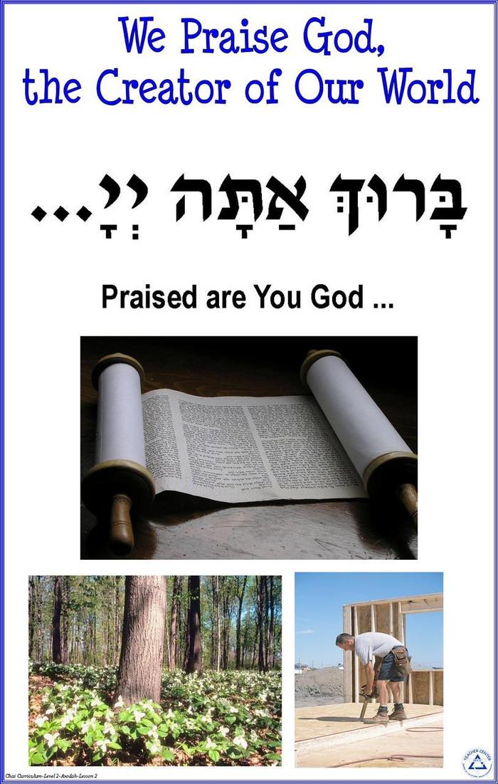 We Praise God Poster