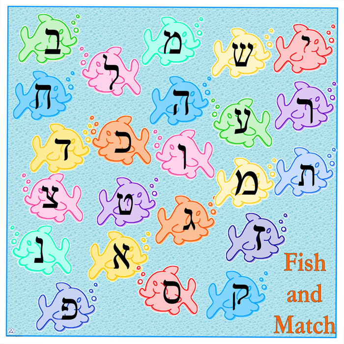 Fish and Match