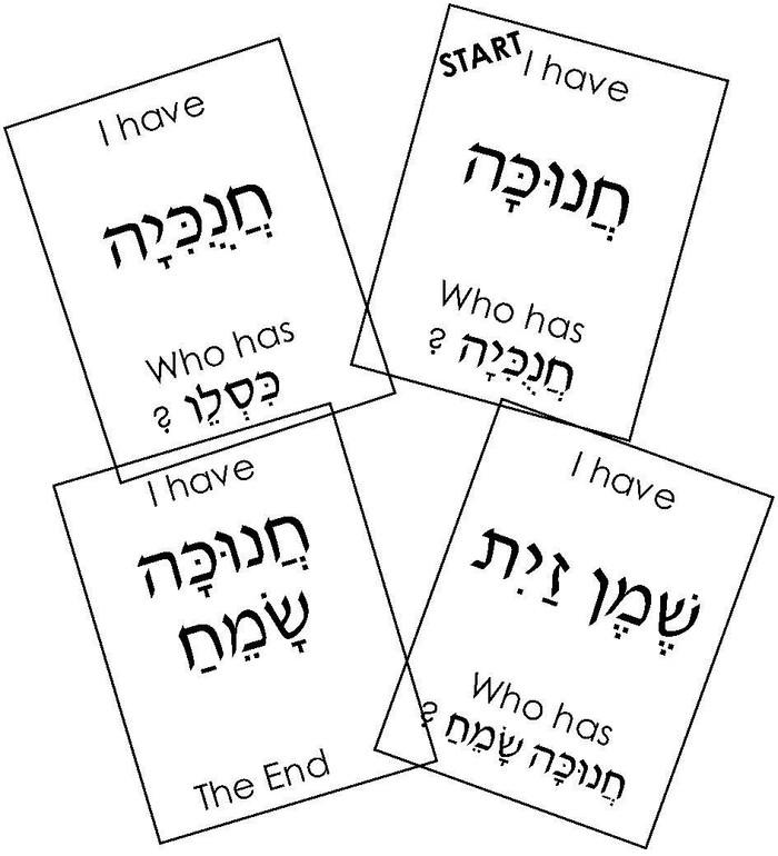 I Have, Who Has... Hanukkah Vocabulary
