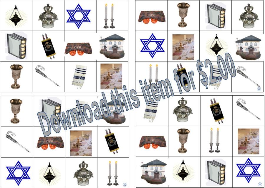 Shabbat Lotto (a downloadable item)