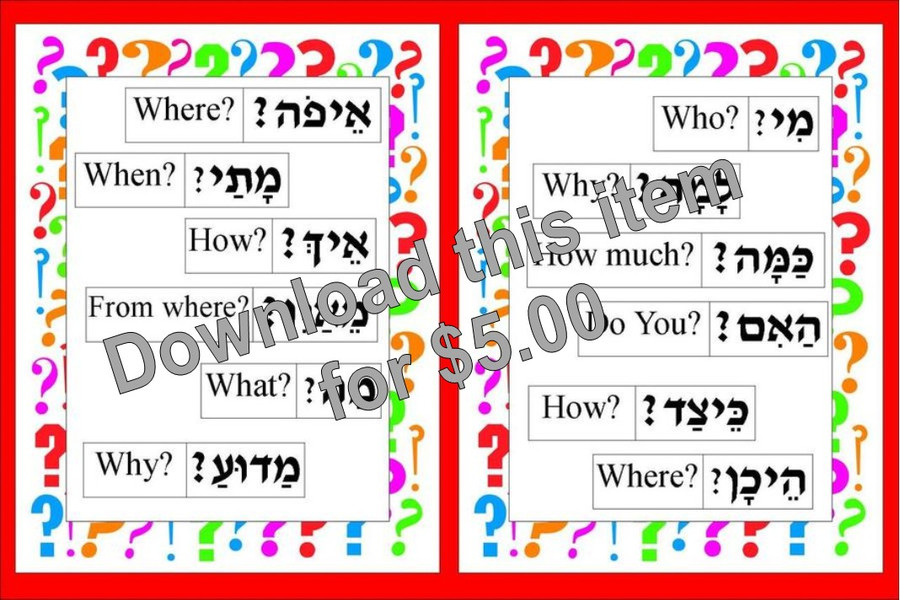 Milot Shealah (a downloadable item)