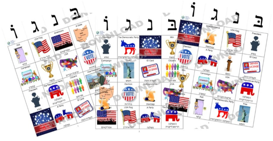Elections Bingo (a downloadable item)