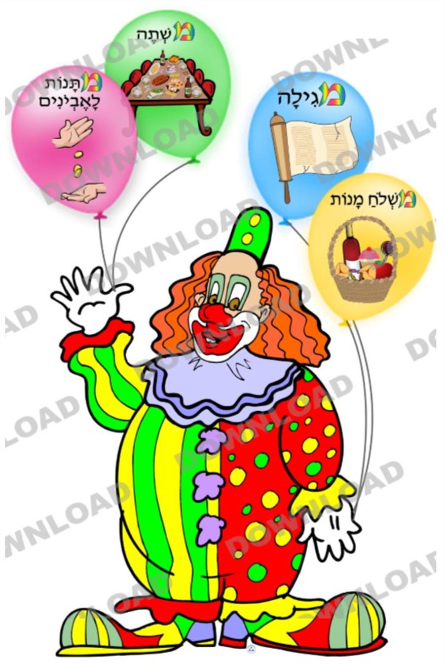 4 Mitzvot Clown (a downloadable item)