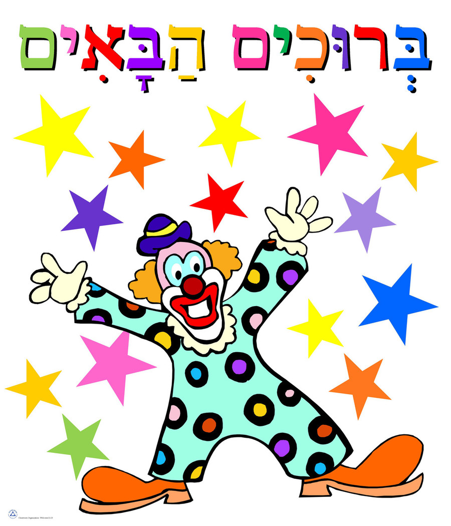 Clown with Stars
