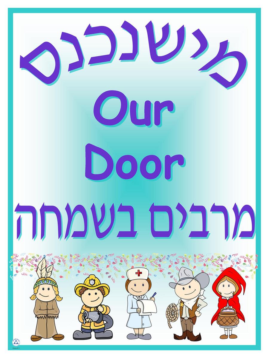 Our Door Poster 2