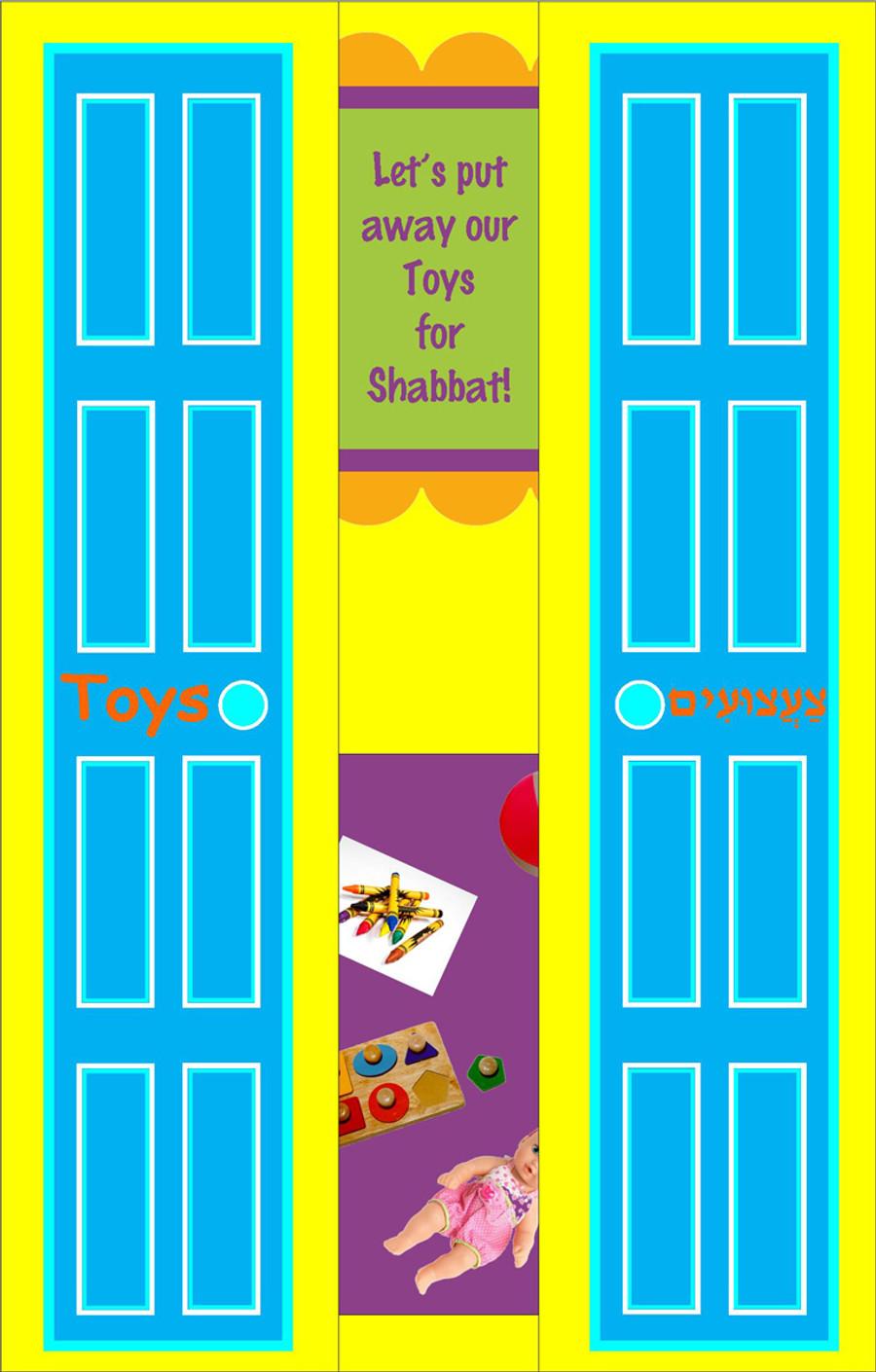 Shabbat Toys