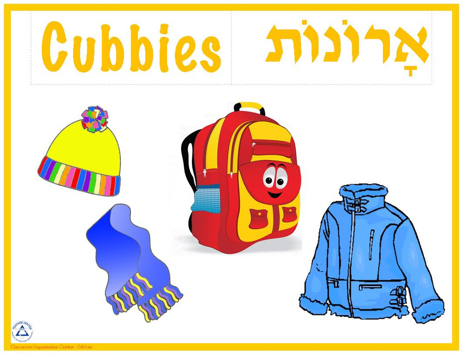 Center Sign, Cubbies
