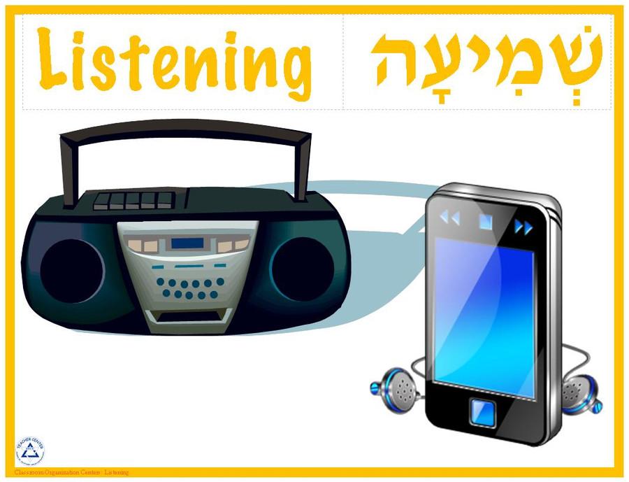Center Sign, Listening