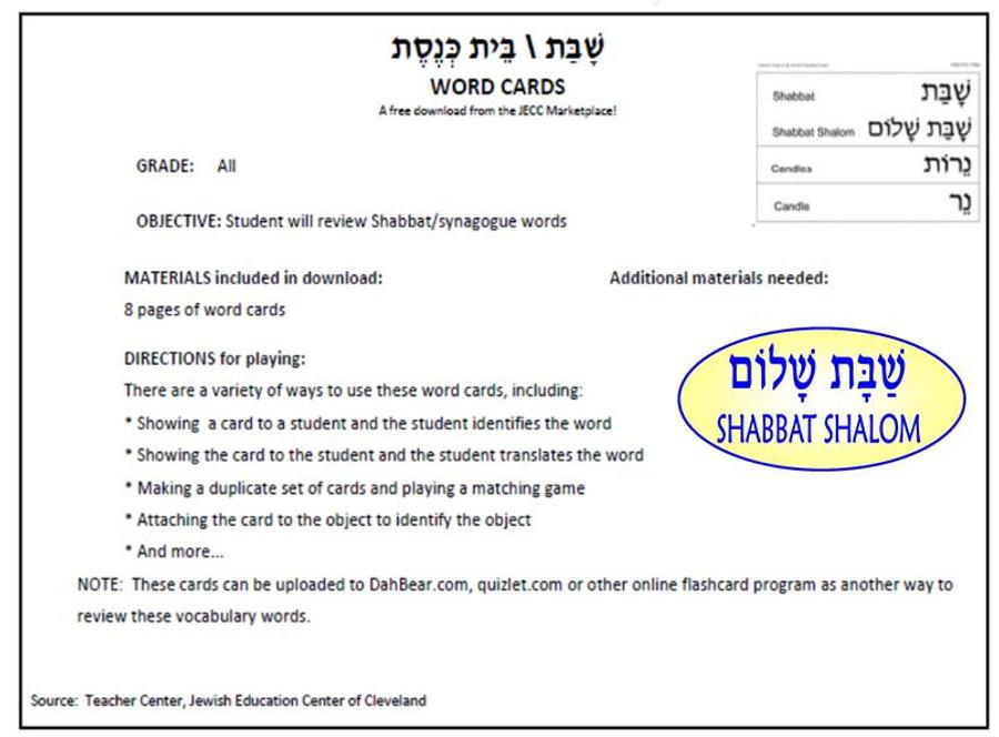 Shabbat / Synagogue Word Cards