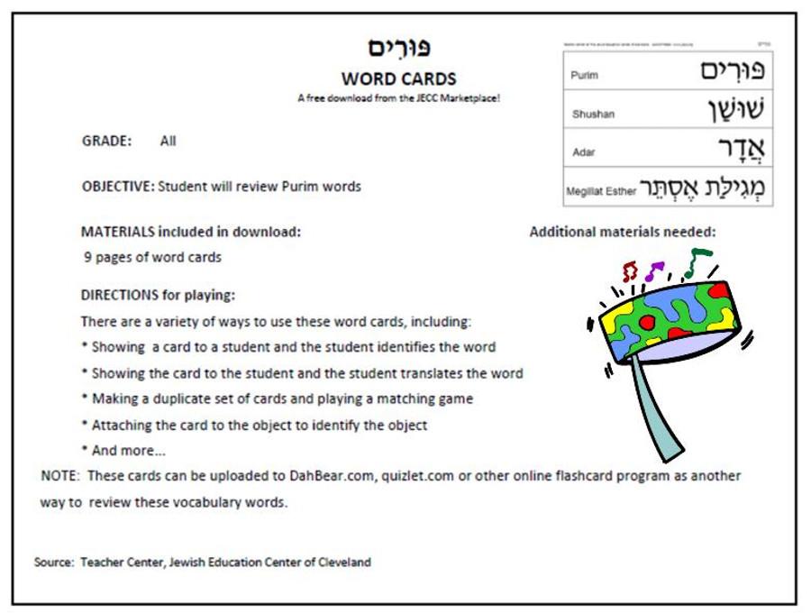 Purim Word Cards
