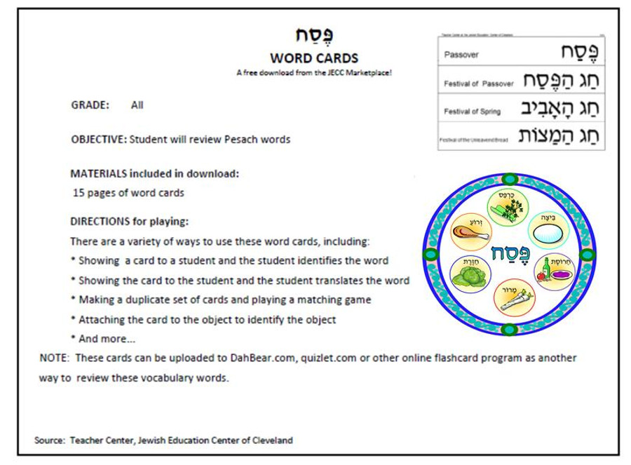 Pesach Word Cards