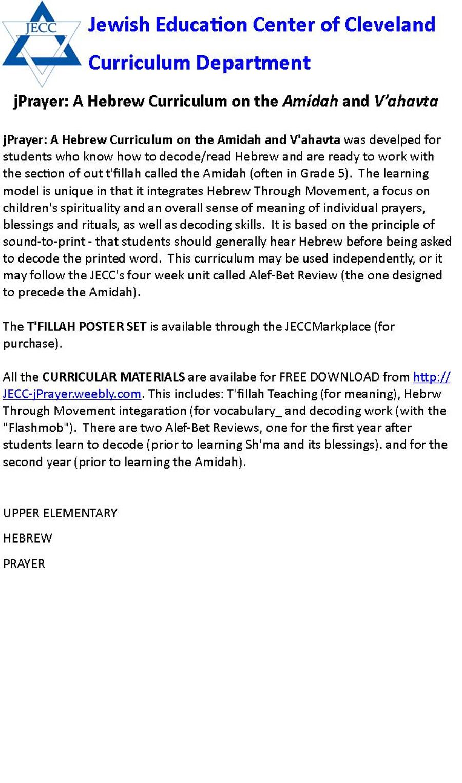 jPrayer: A Hebrew Curriculum on the Amidah and V'ahavta