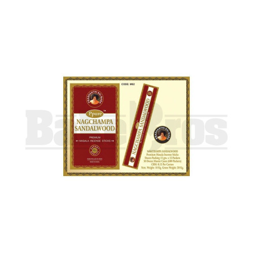 PPURE NAGCHAMPA PREMIUM MASALA INCENSE PRASHANTI SAI BABA Pack of 1 ORIGINAL