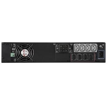 (28KG) 5PX 1500VA/1350W 2U RACK/TOWER UPS