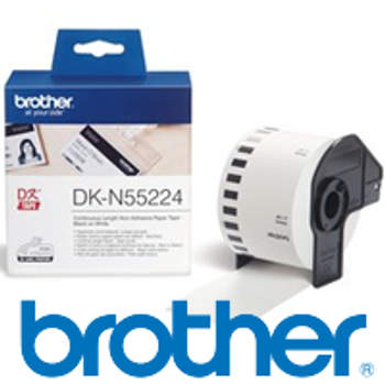 Brother Cutter