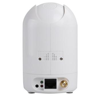 FOSCAM R2 2MP 1080P 30FPS Wireless Pan/Tilt, 8M IR, MicroSD - WHITE (R2-W)