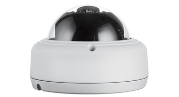Vigilance Full HD Day & Night Outdoor Dome Vandal-Proof PoE Network Camera