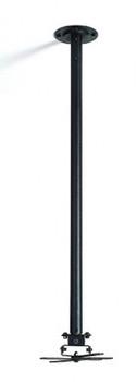 2C EXTEND IT 500mm-1000mm Extension Pole - Black