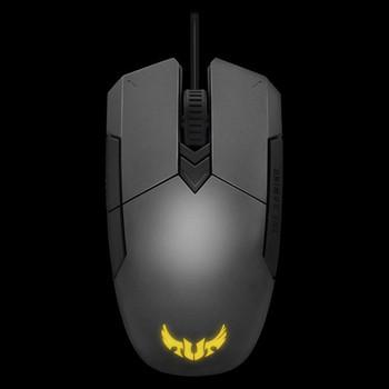 ASUS TUF Gaming M5 Ergonomic ambidextrous RGB gaming mouse