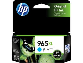 HP 965XL Cyan Ink Cartridge for OfficeJet Pro 9010, 9012, 9016, 9018, 9019, 9020, 9026, 9028