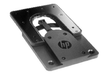 HP Quick Release Bracket 2