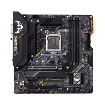 ASUS Intel TUF B460 Motherboards for Comet Lake S 10th Gen CPU