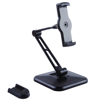 "Startech.com Tablet Stand, Adjustable, 4.7 to 12.9"" Tablets, Wall Mount, 5yr"