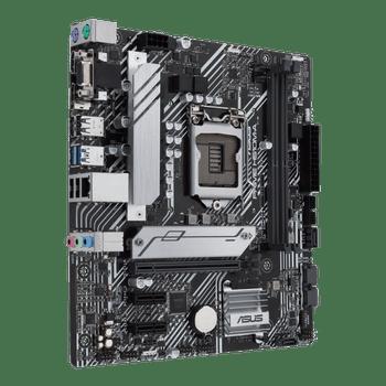 Asus PRIME H510M-A Wi-Fi MATX Motherboard