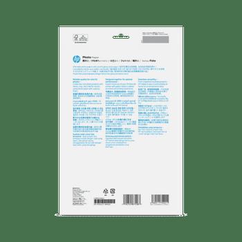HP Photo A4 20 Sheet Photo Paper (9RR55A)