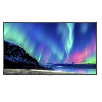 "NEC 75"" C751Q  LED Display/ 24/7 Usage/ 16:9/ 3840 x 2160/ 1200:1/ IPS Panel/ HDMI, DP/ Speakers/ Media Player"