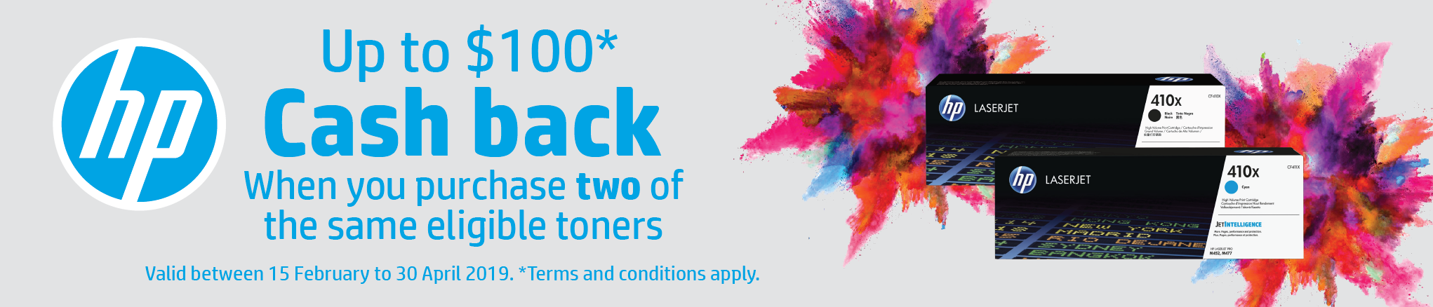 Up to $100 Cash Back HP Toner Promotion
