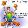 Basketball Teen S