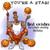 Basketball Teen C