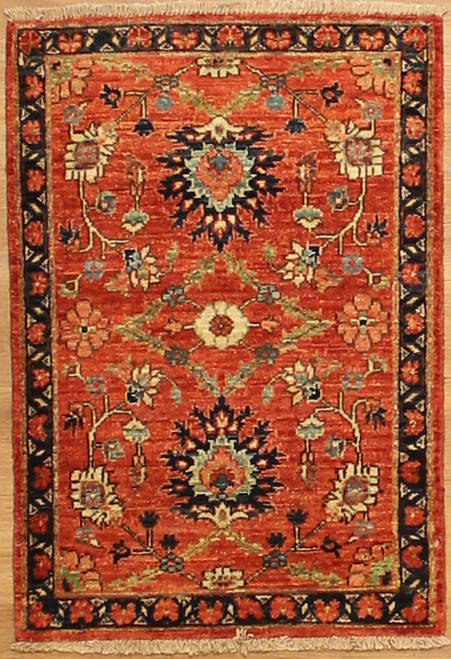 2' x 2'11 small rug
