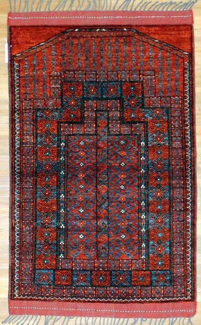 Afghan Turkmen 3'4 x 4'11