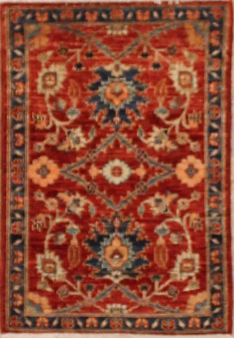 2'1 x 3' Handmade Afghan Aryana