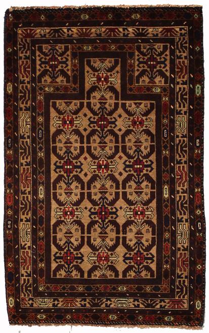 2'8 x 4'7 Afghan Baluch Prayer Rug