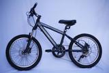 Kids mountain bike Full Race Bike