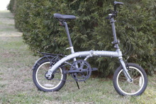 mini folding bike silver drive side
