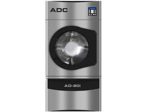 ADC i-Series 80lb Single Pocket Dryer AD-80i Coin Operated