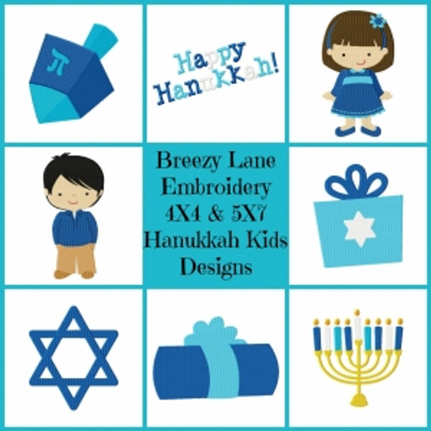 Hanukkah Kids Machine Embroidery Design Set 4X4 & 5X7